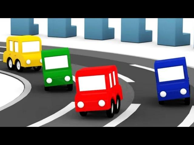 Lehrreicher Zeichentrickfilm Die 4 kleinen Autos Die neue Rennstrecke