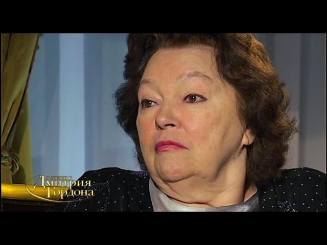 Бэла Руденко.