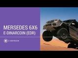 Mersedes 6X6 E-Dinar Coin (EDC)