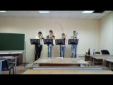 Saskia Apon - Eerste Trombone Kwartet, Deel 2