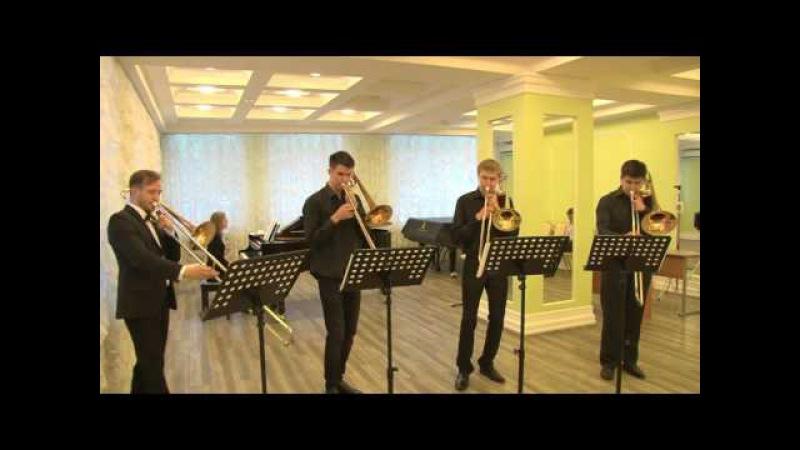Ф.Давид - Концертино в переложении для квартета тромбонов