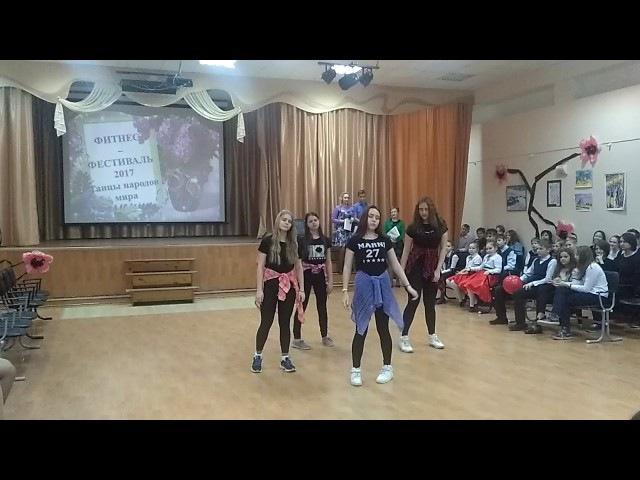 Танец под песню MiyaGi Эндшпиль ft. Рем Дигга - I Got Love | САМЫЙ КРУТОЙ ТАНЕЦ |