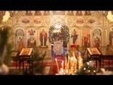 Детская Рождественская литургия храма Живоначальной Троицы у Салтыкова моста, 2017