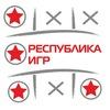 Республика Игр Санкт-Петербург | Destiny 2