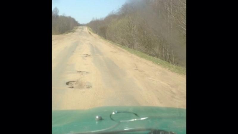 Дорога в Бездну