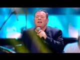 UB40 feat. Ali Campbell - Kingston Town 2016