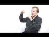 Евгений Шеваль - Размножение клеток