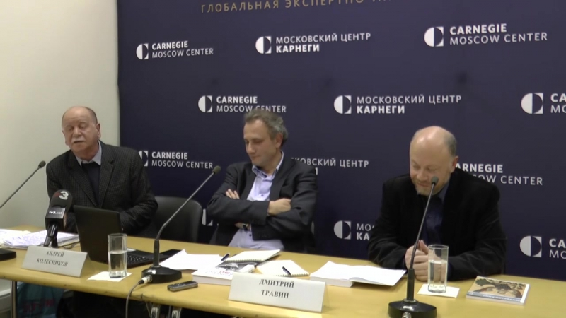 Даниил Дондурей и Дмитрий Травин. Реформы в России 1990–2010-х годов- на острие лезвия-