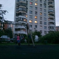 Полина Кардашьян