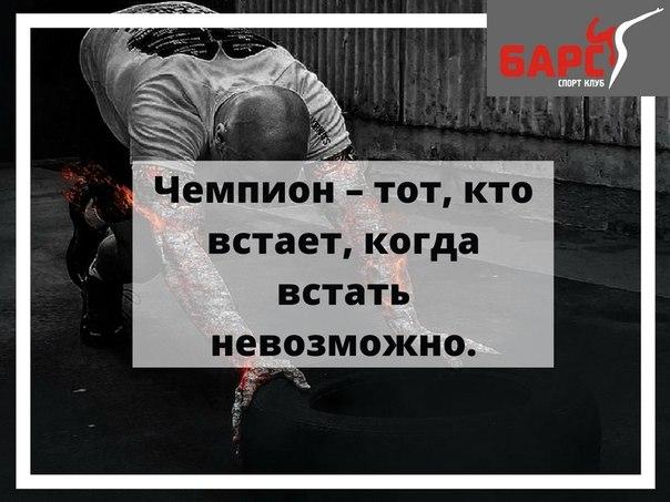 цитаты в здоровом теле здоровый дух