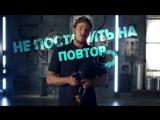 Стражи Галактики. Часть 2 (Guardians of the Galaxy Vol. 2): дублированный промо-ролик