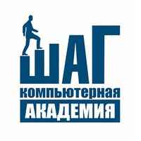 Логотип Компьютерная Академия ШАГ ТУЛА