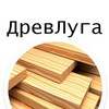 ДревЛуга - пиломатериалы в Луге.