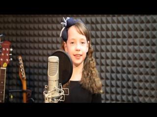 Алена - песня для папы