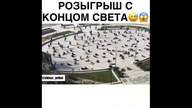 РОЗЫГРЫШ С КОНЦОМ СВЕТА)