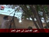Сирийская армия и бригады Ливаа Аль Кудс освободили Таль Табара Аль Диб на северо востоке провинции Хама от террористов ИГ