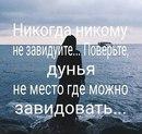 Фото Хавы Мальсаговой №13