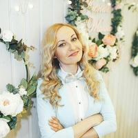 Ольга Воронкова