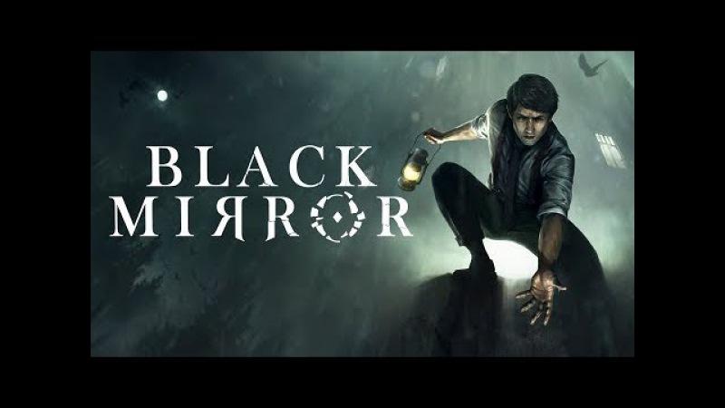 Black Mirror - Игровой Процесс