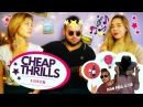 Prime-Time Acoustic CHEAP THRILLS (Sia & Sean Paul cover)