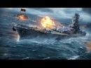 Battleship 2012 - Eldorado/Two Steps From Hell