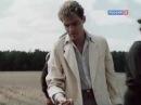 Белые одежды 1992 о земле