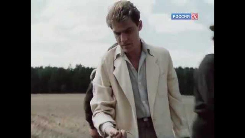 Белые одежды (1992) - о земле.