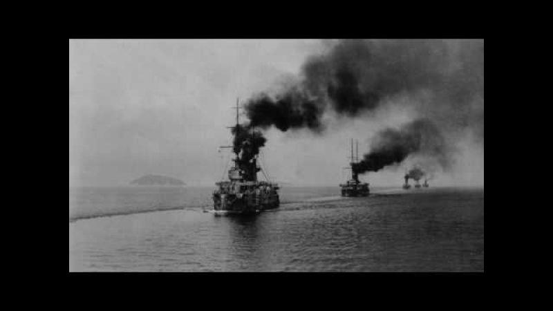 Быт на Российском Императорском флоте (рассказывает историк Николай Манвелов)