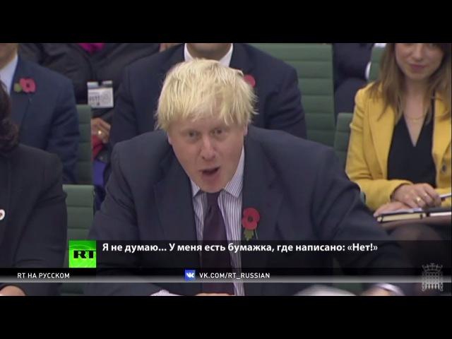 Головная боль Мэй и повод пошутить для Джонсона: Лондон расследует «вмешательство России» в брексит