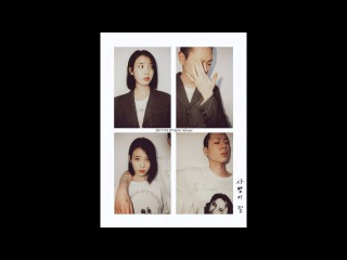 [HD AUDIO] IU(아이유) OH HYUK(오혁) Can't Love You Anymore (사랑이 잘)