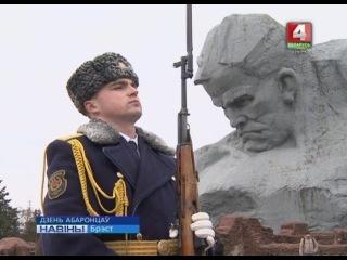 ДЗЕНЬ АБАРОНЦАЎ (Відэа)