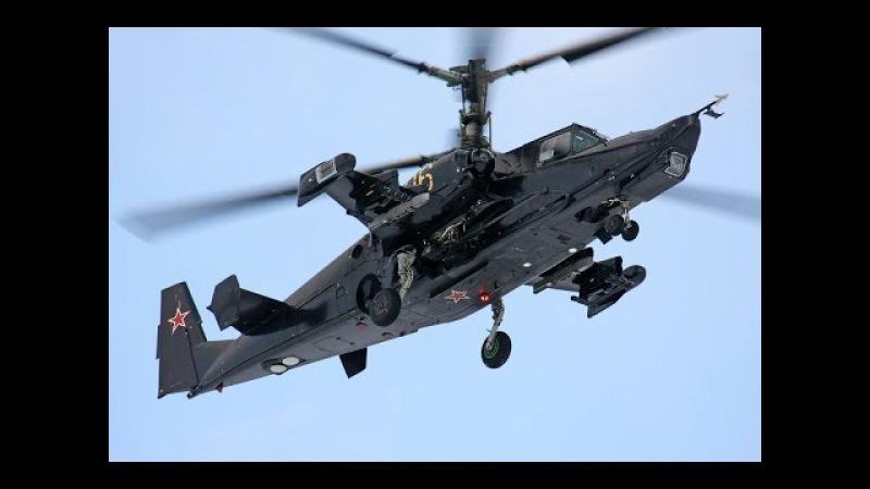 Боевой ударный вертолет Ка 50 Черная акула.