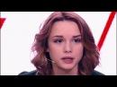Диана Шурыгина на детекторе лжи. На самом деле Часть 2 04.09.17