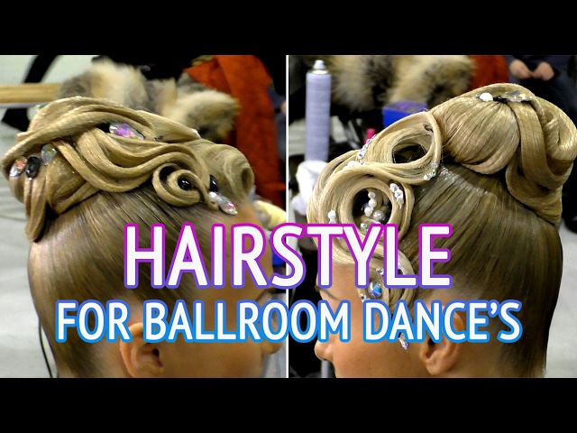 Female hairstyle for dancesport competition. Step2 | How to make | Hairstyle for Ballroom dances
