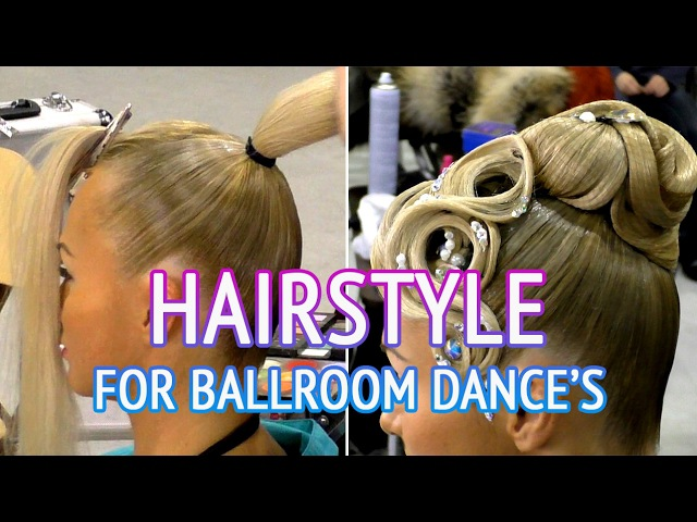 Hairstyle for dancesport competition - Step1 | How to make | Hairstyle for Ballroom dances