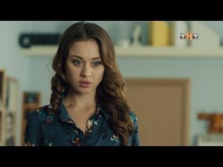 Универ. Новая общага, 7 сезон, 47 серия (15.11.2017)