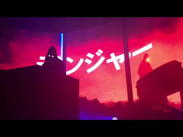 Danger - 太鼓 - Live Elysée Montmartre 05/10/17