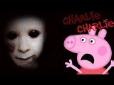 ЧАРЛИ ЧАРЛИ и СВИНКА ПЕППА Мультик На Русском Новые Серии Peppa pig Charlie Charlie