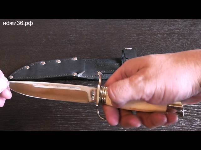Финка НКВД сталь 95Х18 рукоять рог лося