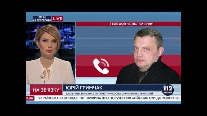 Переговоры Путина с главарями ОРДЛО подтверждают поддержку боевиков Россией, - ...