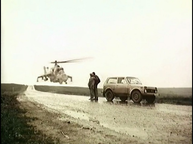 Посредник / The Mediator / Posrednik 1990 [trailer]