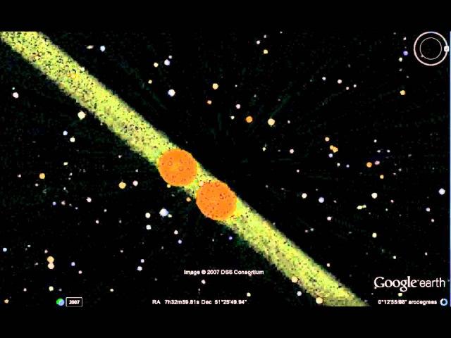 Giant Space Tubes ~ UFO Teleporter Tubes