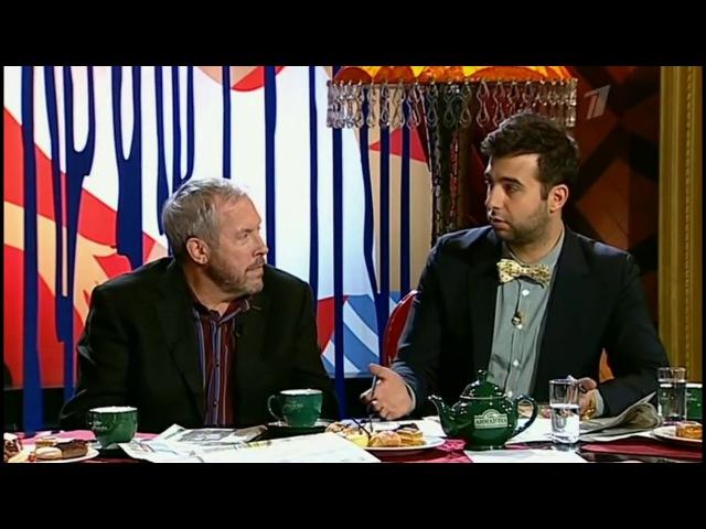 Андрей Макаревич в гостях-Прожектор Перис-Хилтон