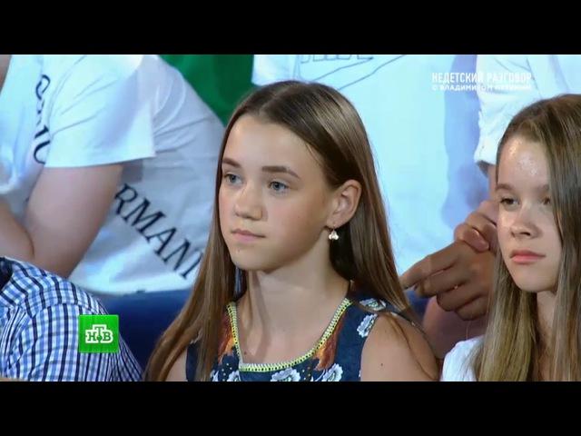 Путин ответил на вопрос, будут ли в Сириус приезжать дети из других стран