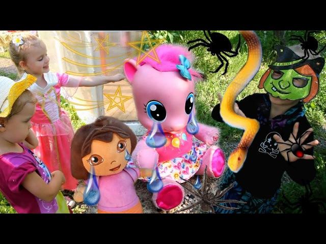 Ведьма украла малыша Пинки Пай Даша путешественница как мама Мультфильм из игру...