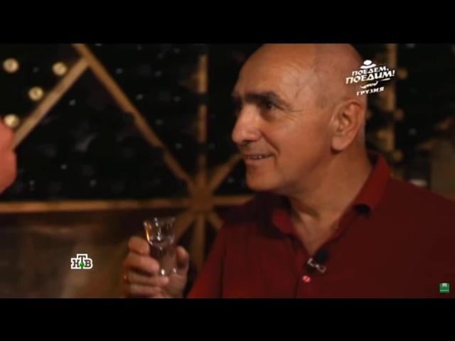 Chacha Batumi Vaja Davitadze