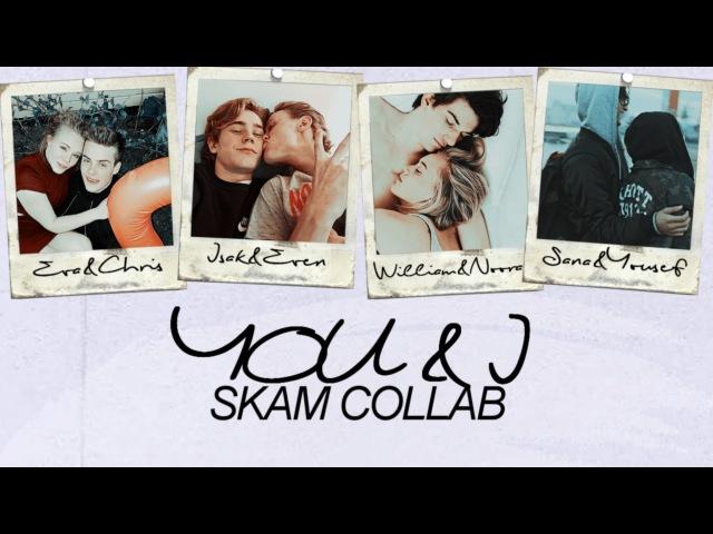SKAM couples | You I