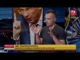 Екс-заступники Генпрокурора М.Голомша, О.Баганець, журналст Д.Гнап про звт Ген ...