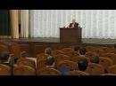 Понятие о грехе. Первородное и родовое повреждение МПДА, 2017.02.14 — Осипов А.И.