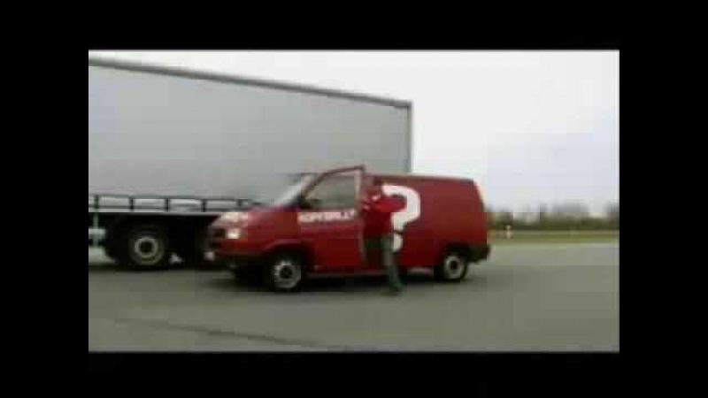 Тормозной путь легковушки и грузовика